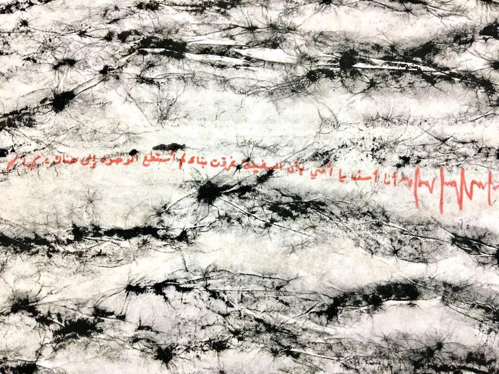 JE RESPIRE SOUS L'EAU (1), technique mixte sur papier japonais, 600 x 40 cm, 2018